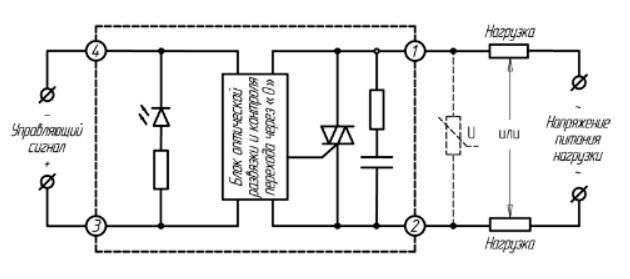 Схема подключения однофазного твердотельного реле Ситирон